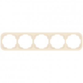 Schaltereinsatz waagerecht 5 fach Abdeckrahmen, KLEIN LX® weiß